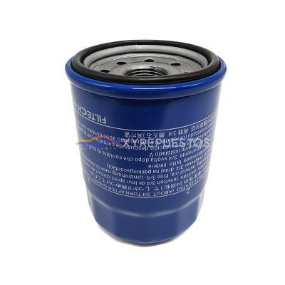 15400-RTA-004 Oil Filter for Toyota Honda Accord Civic CR-V Original